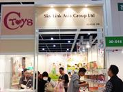 HK Toys & Games Fair 2014
